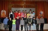 Концерт «Мы вместе» в «Шахтинском психоневрологическом интернате»