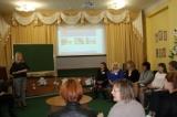 Семинар: «Психолого-педагогическое сопровождение детей с РАС»