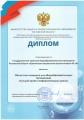 ИТО-Ростов-2018