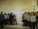 Региональный  инклюзивный  фестиваль творчества «Я могу» в Ростове-на-Дону.