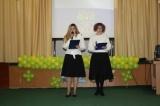 Торжественный концерт посвященное Дню защитника Отечества
